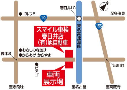 旭自動車地図