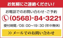 0120-67-3016